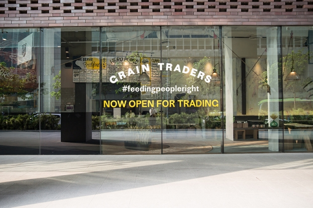 Grain Traders - Exterior - Review by Gourmet Adventures